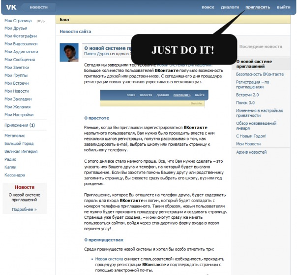 http://vk.com/blog.php?nid=176