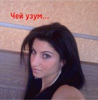 Тина Авагян, 24 июня 1992, Сосногорск, id72313328