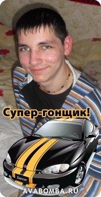 Николай Титков, 24 октября 1990, Тула, id83308722