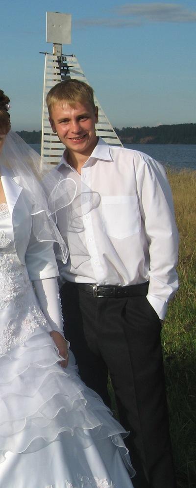Дмитрий Носков, 20 ноября , Ярославль, id149459686