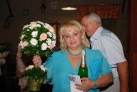 Світлана Степанюк, 10 ноября , Москва, id109099568