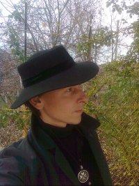 Пётр Гавловский, 25 января , Луганск, id15524632