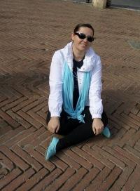 Елена Александровна, 21 мая , Лыткарино, id158794534