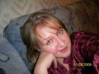Элеонора Мелёхина, 17 августа 1994, Емва, id59819511
