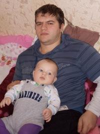Сергей Плохотнюк, 18 февраля 1987, Вознесенск, id61960666