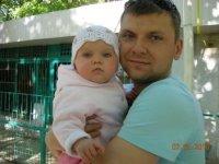 Михаил Денисов, 29 сентября 1981, Днепропетровск, id80060884