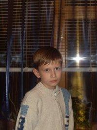 Тимур Еремин, 3 февраля 1989, Стерлитамак, id80596143