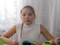 Оля Пашкова, 20 июля 1998, Таганрог, id83679167