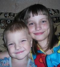 Анютка Гнусаева, 18 сентября 1998, Рыбное, id85814296