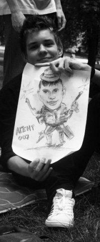 Артём Берман, 28 августа 1992, Санкт-Петербург, id97046451