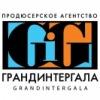 """Продюсерское Агентство """"Гранд Интер Гала"""""""