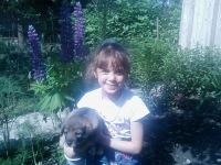 Алинка Гиталова, 22 декабря , Луганск, id105268397