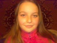 Ольга Пазюк, 28 февраля , Харьков, id63526152