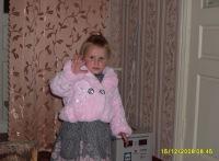 Оксана Костенко, 18 января 1983, Одесса, id89008871