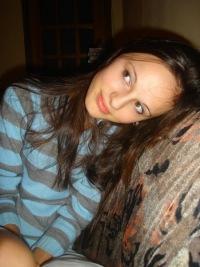 Настюша Савина, 29 октября 1996, Челябинск, id104182153