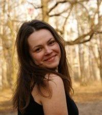 Алёна Лобан, 28 декабря 1988, Пермь, id109162759