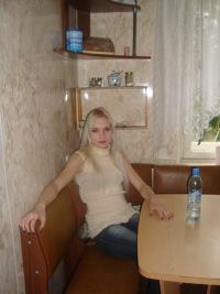 Жанна Погудина, 6 марта 1989, Иркутск, id132720003