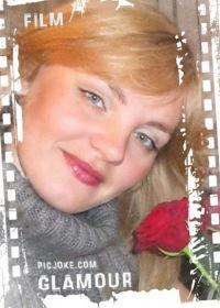 Елена Губко(Тринко), 18 октября 1984, Челябинск, id13669256
