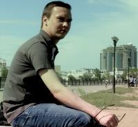 Александр Лысенко, Атырау