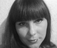 Виталина Селезнёва, 13 апреля , Харьков, id12246698