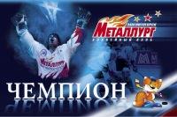 Алексей Шумилов, 27 октября , Пенза, id123430695