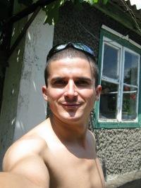 Дмитрий Зотенко, 14 ноября , Чебоксары, id150558415