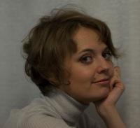 Анна Наследникова