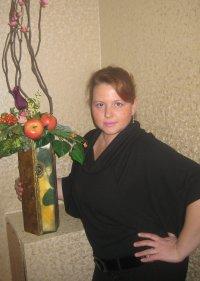 Наталья Попова, 14 января , Архангельск, id57558354