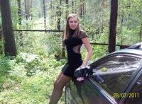 Мария Скобелина, 24 августа 1988, Бийск, id64014633