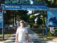 Александр Якушев, 21 июня , Набережные Челны, id66683568