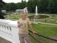 Владимир Ильин, 7 января 1993, Череповец, id108747048