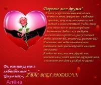 Виктор Петров, 6 апреля , Калининград, id110470372
