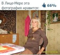 Марина Лобанова, 23 сентября 1997, Нижний Новгород, id112220894