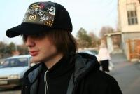 Stas Aksenov, 9 апреля 1990, Санкт-Петербург, id50569176