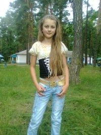Лиза Богачек, 22 августа , Конотоп, id69465868