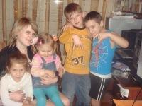 Hinata Xqga, 2 августа , Киев, id103717443
