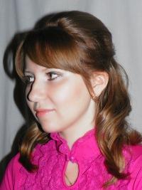 Марина Винокурова, 29 апреля , Иркутск, id109882435
