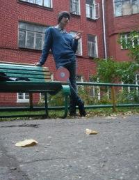 Артем Николаевич, 15 июня 1988, Екатеринбург, id111910304