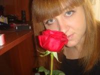 Екатерина Тимошенко, 9 марта , Кировоград, id132182004