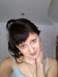 Евгения Сибирякова, 2 ноября , Киселевск, id159526615