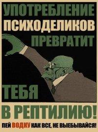 Виталий Машошин, 20 марта 1990, Макеевка, id25645826