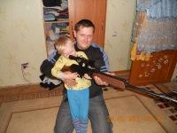Александр Михайлов, 18 декабря 1984, Сумы, id30034474