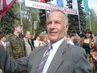 Фэйк Страница, 2 мая , Брянск, id83478931