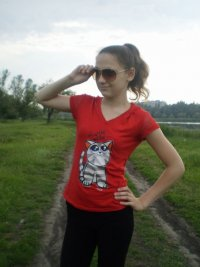 Алиса Казакова, Тольятти, id85342227
