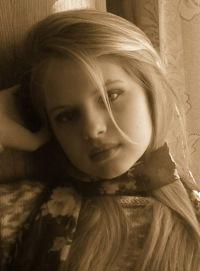 Ольга Мороз, 22 января , Москва, id113020453