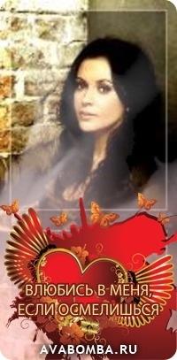 Кристина Сунгатуллина, 6 февраля 1993, Вышний Волочек, id127018664
