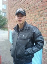 Александр Гурьянов, 14 июля 1998, Ульяновск, id128986752