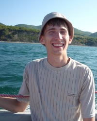 Александр Ребров, 24 января 1995, Саранск, id159694885