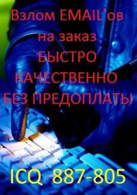 Генрих Иванов, id27036234