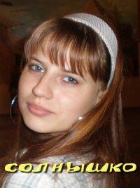 Ксения Привалова, 21 декабря , Нижний Новгород, id50695435